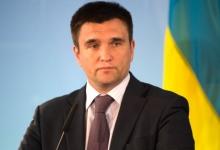 О выгоде от ЧМ-2018 задумалась Украина