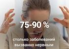 75-90%