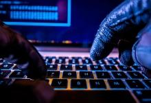 $32 млн украли у южнокорейской биржи криптовалют - хакеры