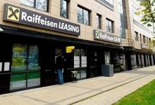 Информацию о своем уходе с молдавского рынка опровергла Raiffeisen Leasing