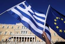 Все условия последней программы финансовой помощи выполнила Греция