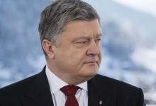 Санкции против ведущих политических партий России ввел Порошенко