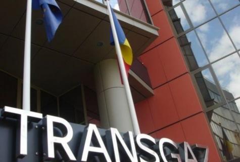 До сих пор не заплатили за покупку госпредприятия Vestmoldtransgaz