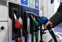 В пятый раз с начала года в Китае подешевел бензин